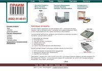 Сайт по обслуживанию Кассовых аппаратов