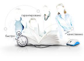 Создание сайтов Тольятти, продвижение сайтов Тольятти, разработка сайтов Тольятти